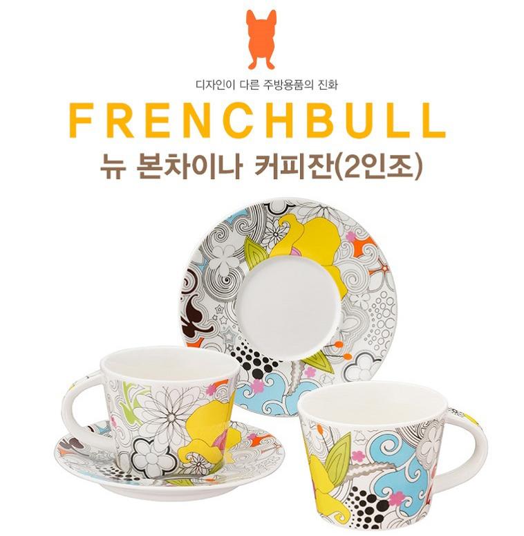 [프랜치불] 도자기 커피잔 세트_4p
