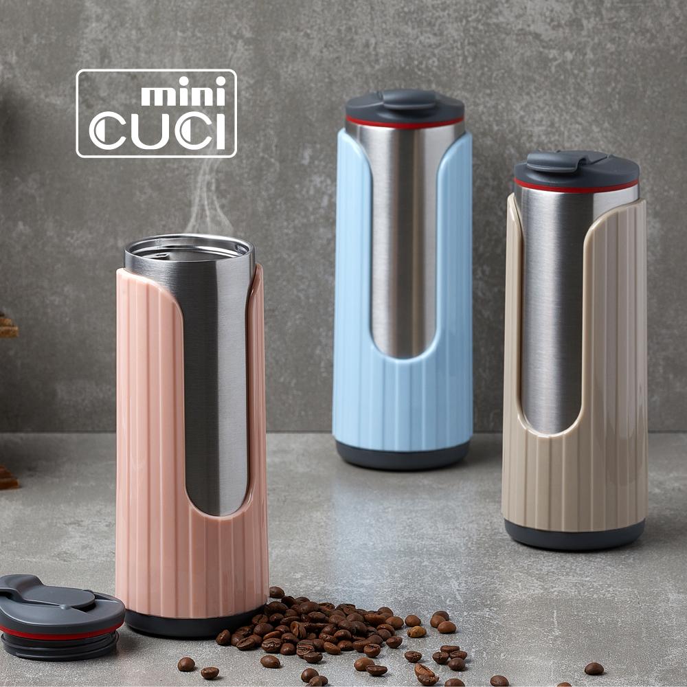 [미니쿠치] 커피& 차 드립 텀블러 / MC-201DT
