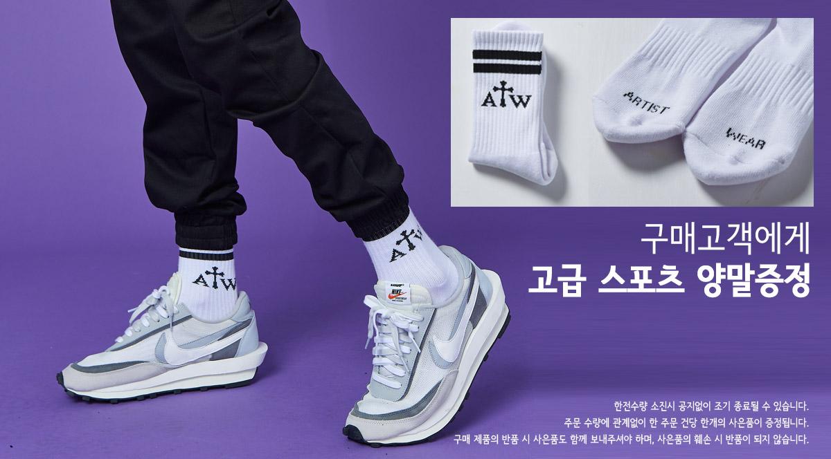 artistwear_socks.jpg