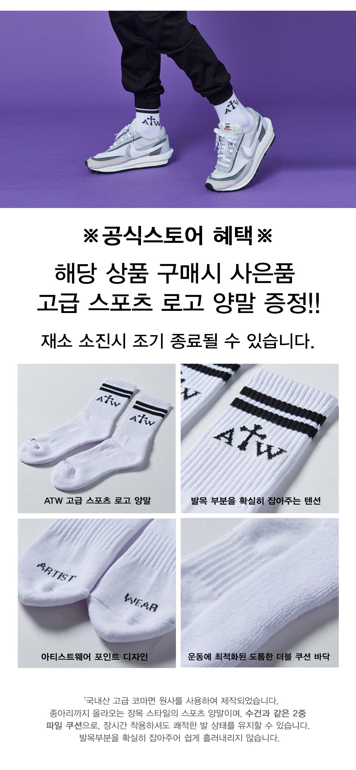 artistwear_socks_2.jpg