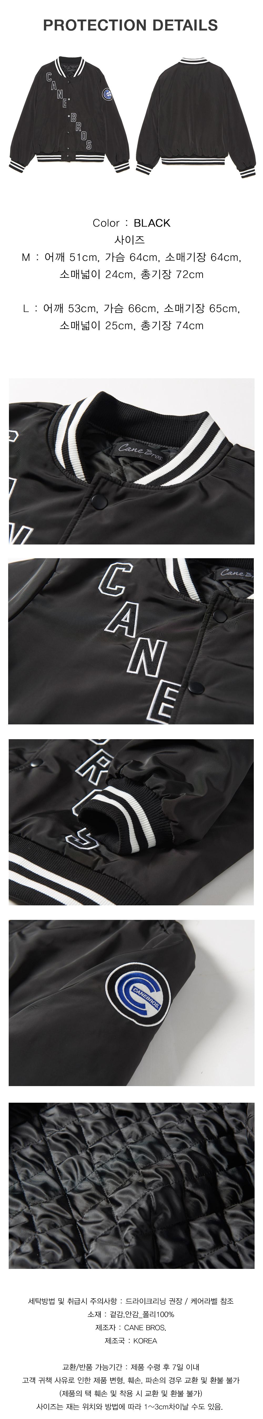 카네브로스(CANE BROS) [CB_LIBRE] 스타디움 점퍼_BK