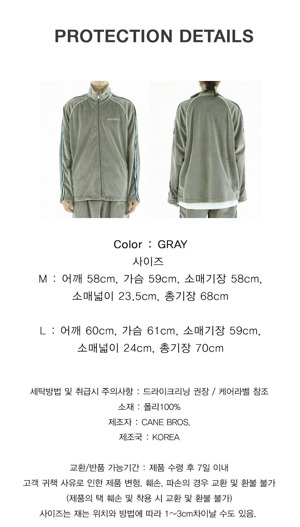 VELOUR-TRACKTOP-ZIP-UP-GY_05.jpg
