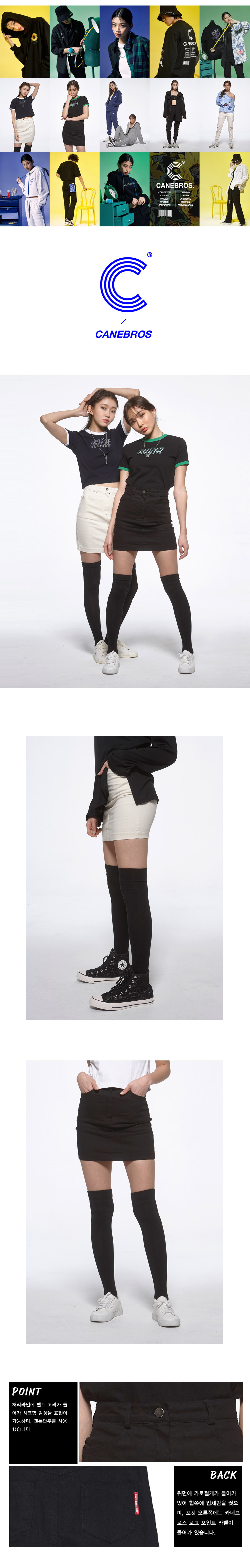 BASIC-COTTON-SKIRT_01.jpg