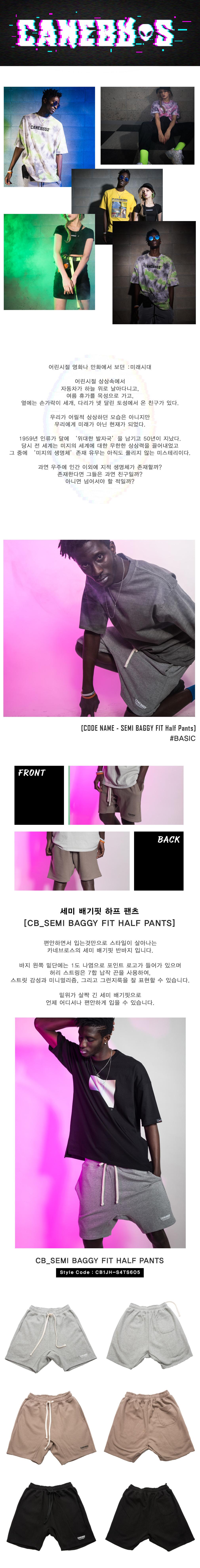 SEMI-BAGGY-FIT_HALF_PANTS_01.jpg