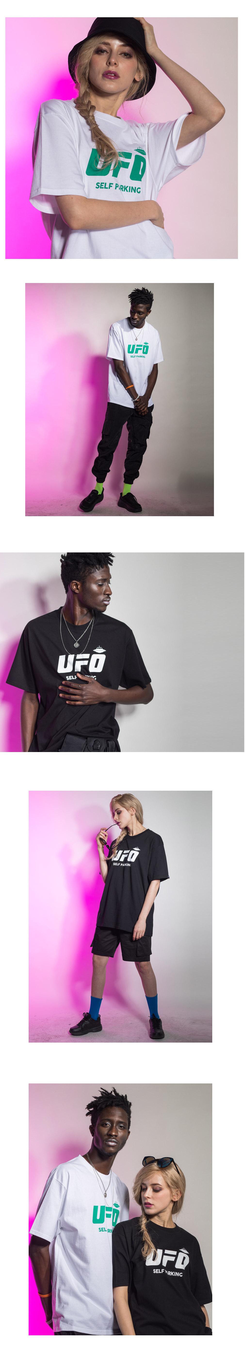 카네브로스 (CB) UFO 반팔티_GR