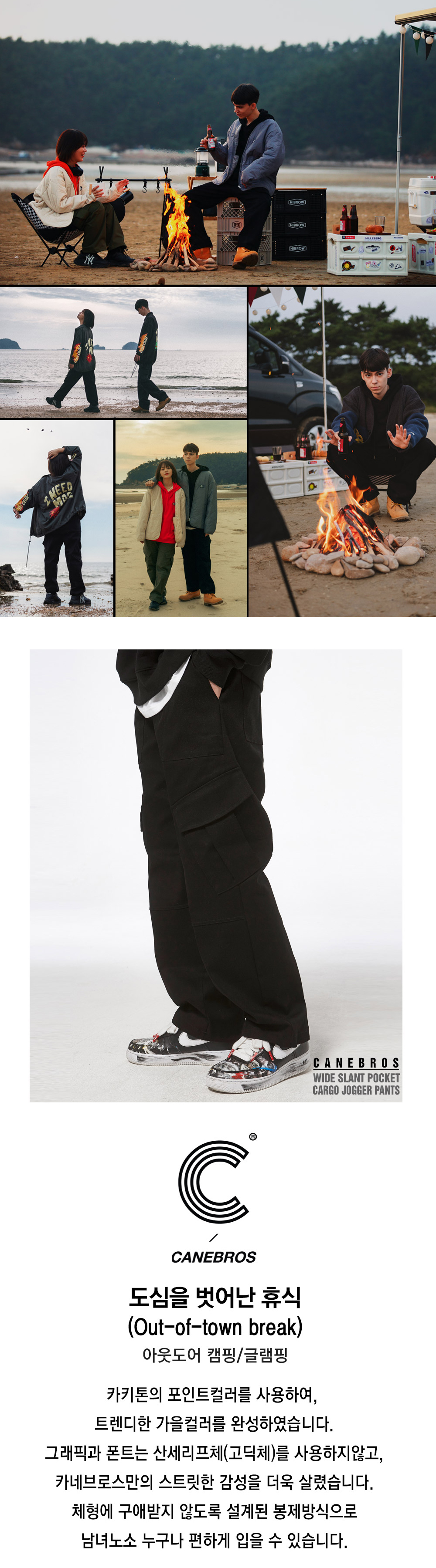 WIDE-SLANT-POCKET-CARGO-JOGGER-PANTS-BK_01.jpg
