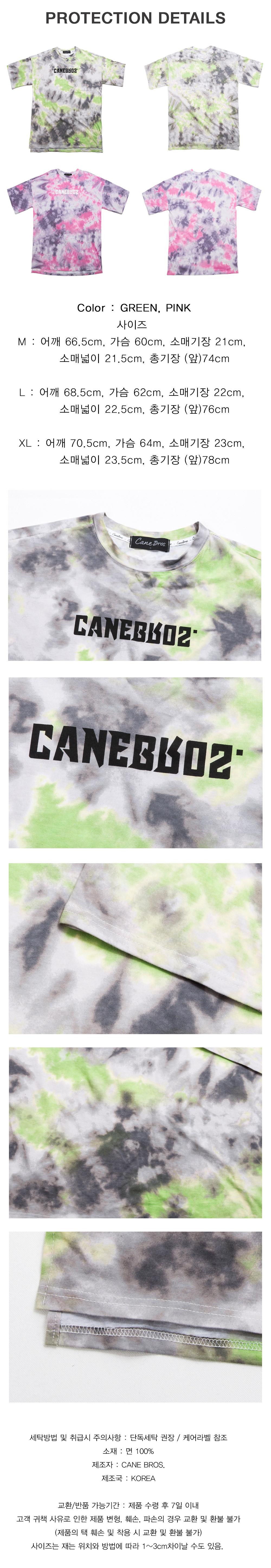 SUNFLOWER-MAGICAL-CANE_05.jpg