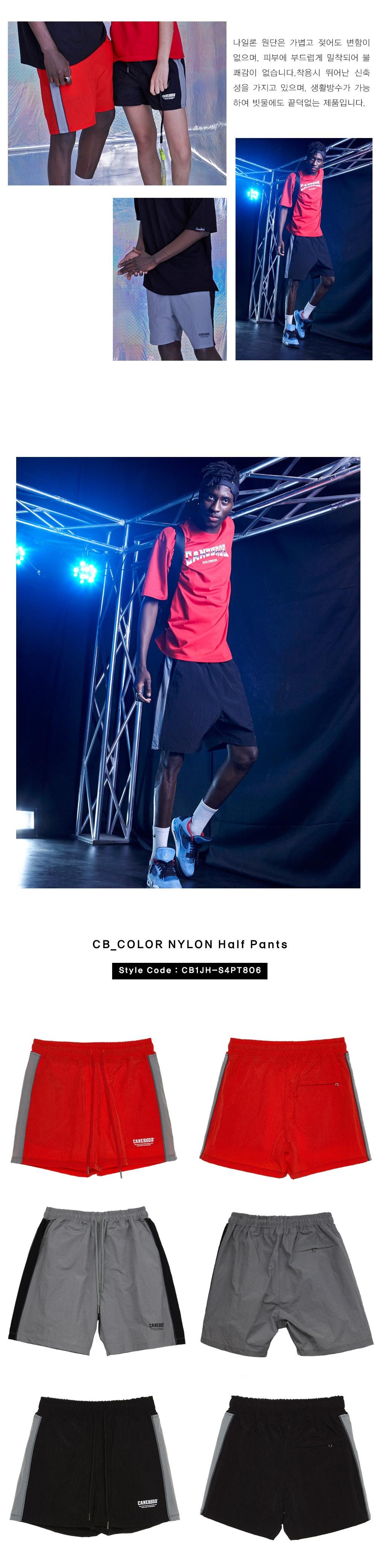 CB_COLOR-NYLON-HALF-PANTS_BK01.jpg