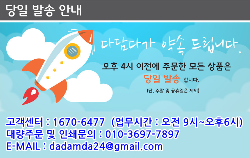 잡지꽂이 책꽂이 선반 책꽂이 슬림책장 잡지꽂이 JH-602 - 다담다, 46,000원, 책장/서재수납, 책꽂이