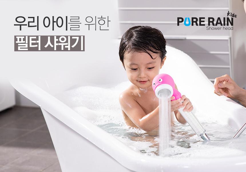 퓨어레인 - 소개