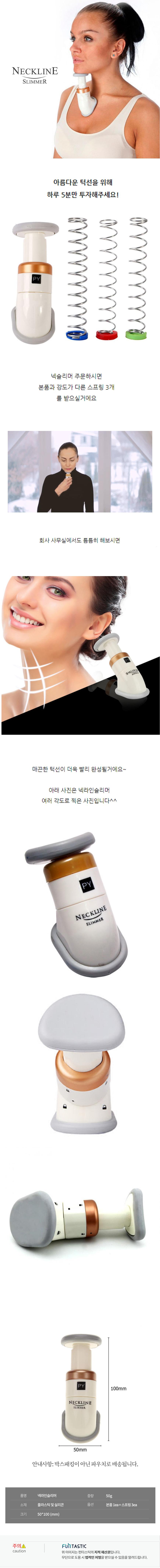 일자목 거북목 자세 교정 넥슬리머 - 옐로우랩, 8,900원, 운동기구/소품, 운동소품