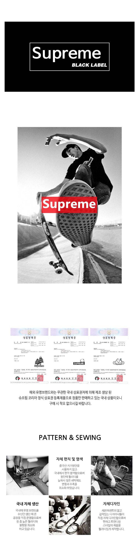 [슈프림] 5부 오버핏 반팔티 슈프림 오션 M~XL - 세븐퍼센트, 20,900원, 상의, 반팔티셔츠