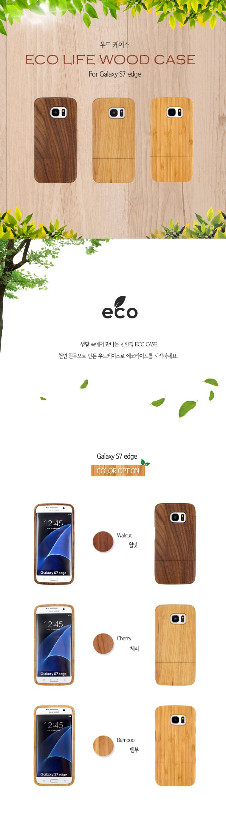 [ BISKET ] (音译)7 Ecolife 边木箱