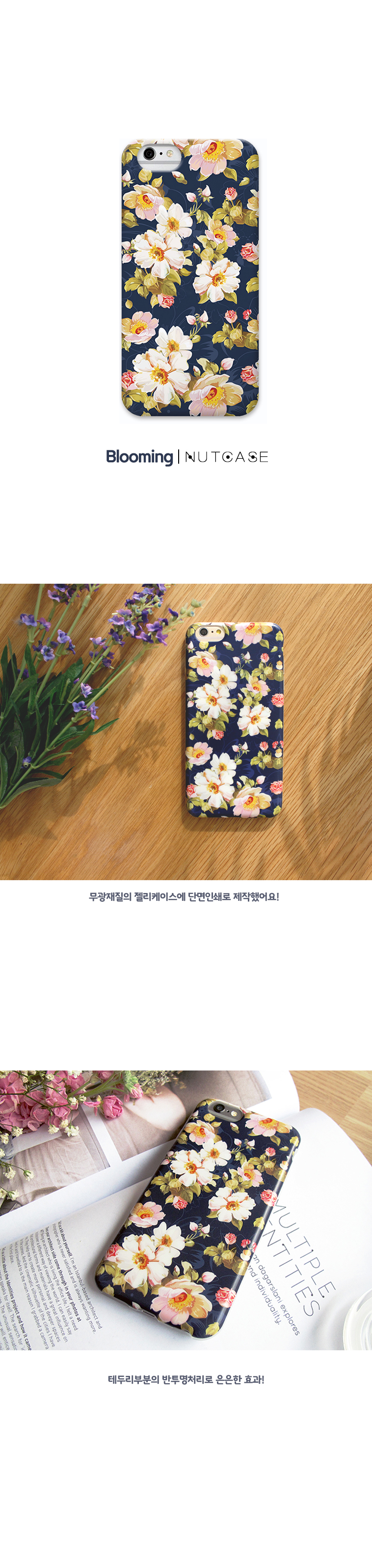 [ BISKET ] IPhone 66+ FlowerCaseBlooming