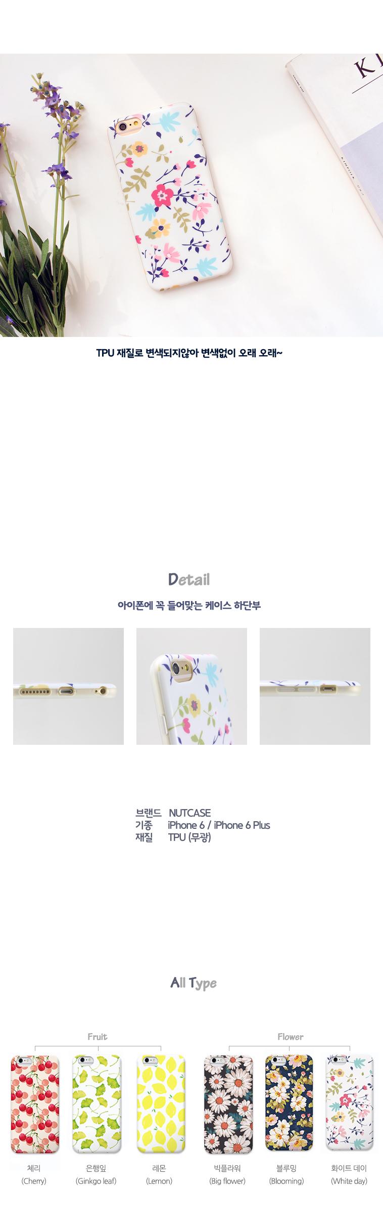 [ BISKET ] iPhone6/6+ FlowerCaseWhiteDay