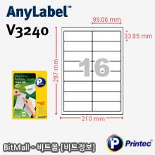 애니라벨 V3240 (16칸) [100매]