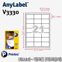 애니라벨 V3330 (21칸) [100매]