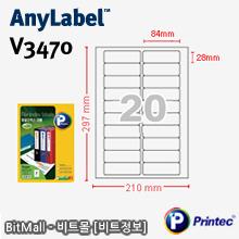애니라벨 V3470 (20칸) [100매] -