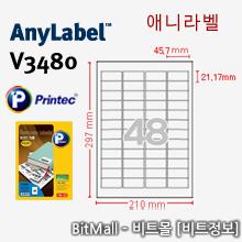 애니라벨 V3480 (48칸) [100매]