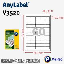 애니라벨 V3520 (60칸) [100매]