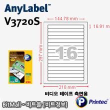 애니라벨 V3720S (16칸) [100매]