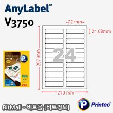애니라벨 V3750 (24칸) [100매]