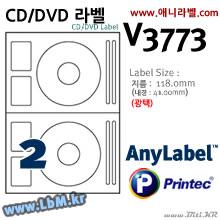 애니라벨 V3773 (CD DVD 2칸) -