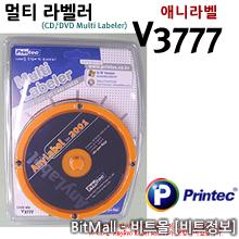 애니라벨 V3777 Multi Labeler