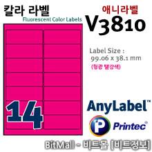 애니라벨 V3810 (형광라벨 R14칸) - 8805806038101