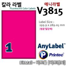 애니라벨 V3815 (형광라벨 R1칸) - 8805806038156