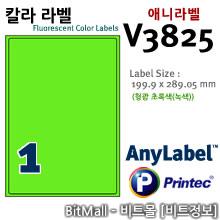 애니라벨 V3825 (형광라벨 G1칸) - 8805806038225