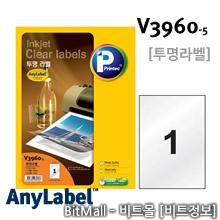 애니라벨 V3960 (투명 1칸) -