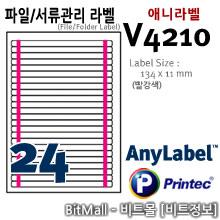 애니라벨 V4210 (R24칸) -