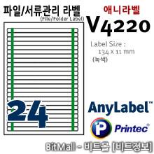 애니라벨 V4220 (G24칸) -