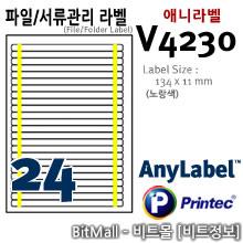 애니라벨 V4230 (Y24칸)