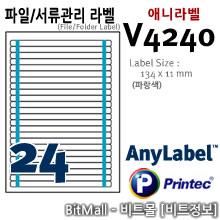 애니라벨 V4240 (B24칸) -