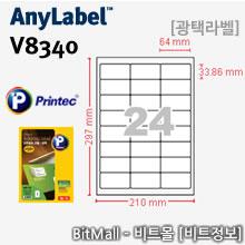 애니라벨 V8340 (24칸 광택) [100매]