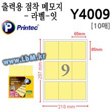 프린텍 라벨-잇 - 출력용 점착 메모지 Y4009 (9칸) -