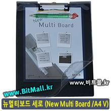 뉴멀티보드 A4 세로 (New Multi Board / A4/V)