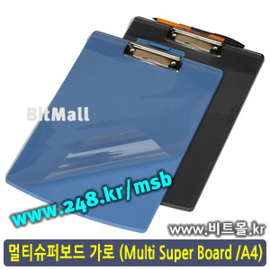 멀티슈퍼보드 A4 세로 (Multi Super Board / A4/V) 멀티수퍼보드 A4 세로- 8809132071351