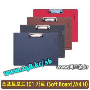 소프트보드101 A4 가로형 (Soft Board 101)