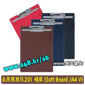 소프트보드201 A4 세로형 (Soft Board 201)