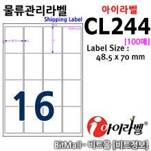 아이라벨 CL244 (16칸) [100매] / A4