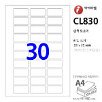 아이라벨 CL830