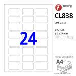 아이라벨 CL838