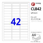 아이라벨 CL842