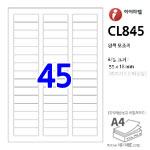 아이라벨 CL845