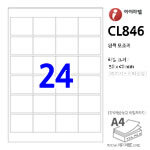 아이라벨 CL846
