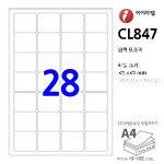 아이라벨 CL847