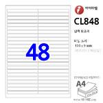 아이라벨 CL848